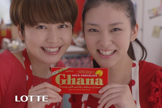 lotte ghana MILK CHOCORATE